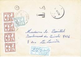 Lettre Sans Timbre Taxée à 48 F (bande De 4 Du TX 82 + TX 80), De Mons Vers La Louvière 24/1/1996