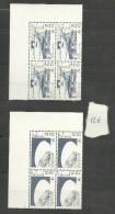 Serie Of Portuguese New Stamps (Quadras) - Portugal