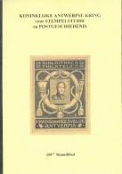 A.K.S.P (Ed.)., 250th MAANBLAD, Sd,, 88 Pages - Bijzonder Nummer Met Veel Interressante Artikelen  Etat TB .  - MO125 - Philatelie Und Postgeschichte
