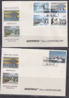 Mongolia 1997 Greenpeace /  Penguins / Ship  4v + 1v From M/s 2 FDC (GPFDC010) - Mongolië