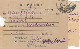 LENINGRAD - 1940 , Doppelte Sprawka - Adressermittlung - Aus Dieser Zeit Selten - 1923-1991 URSS