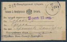 ST. PETERSBURG - 1904 , Rospiska - Briefe U. Dokumente