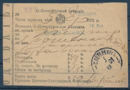 ST. PETERSBURG - 1901 , Quittung Für Wertbrief - 1857-1916 Imperium