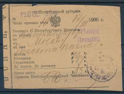 ST. PETERSBURG - 1900 , Quittung Für Wertbrief - Briefe U. Dokumente