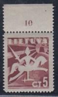 LITUANIA 1940 - Yvert #376 - MNH ** - Variedad: Calcado Al Dorso - Lituania