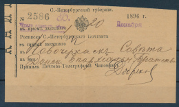 ST. PETERSBURG - 1896  , Quittung - Briefe U. Dokumente