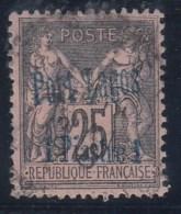FRANCIA/PUERTO LAGOS - Yvert #4 - VFU - Puerto Lagos (1893-1931)