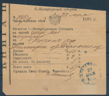 ST. PETERSBURG - 1895  , Quittung - Briefe U. Dokumente
