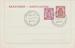 ENTIER POSTAL -  CARTE-LETTRE - N° 31  1.35F ET 40C LILAS - 1949 - CACHET UNESCO - NON ECRIT - Cartes-lettres