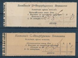 ST. PETERSBURG - 1890  , 2 Verschiedene Quittungen - Briefe U. Dokumente