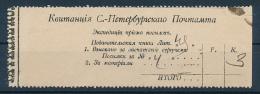 ST. PETERSBURG - 1890  ,  Quittung - Briefe U. Dokumente