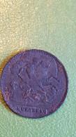 Great Britain Lauer Toy Coins (Nurnberg, Germany), - Grande-Bretagne