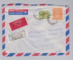 Sri Lanka 1991-05-24 MT Lavinia Exprès Flugpost Brief Nach Bern - Sri Lanka (Ceylan) (1948-...)