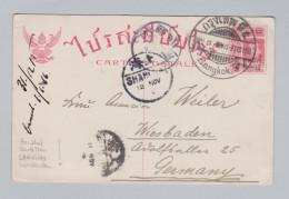 Asien Thailand 1915-10-23 Bangkok Postkarte Nach Wiesbaden D - Thaïlande