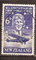 New Zealand 1958 SG 760  Fine Used - New Zealand