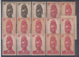 CAMEROUN - 162 (x3) + 163 (x12) + 164 + 166 + 182 + 184 (x7) + 186 (x8) ** Et * Cote 27,90 Euros Depart à 10% - Cameroun (1915-1959)