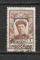 Série Pour L'Anmam Empereur Bao- Daï. N°171 Chez Y Et T. (Voir Commentaires) - Indochine (1889-1945)