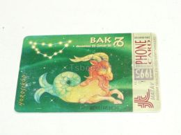 Capricorn Zodiac 1995 Phonecard Hungary - Zodiac