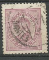 Portugal 1887 25r King Luiz Issue  #66 - Used Stamps