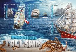 Tall Ships SIERRA LEONE 2016 - Sierra Leone (1961-...)