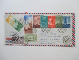Ägypten 1958 / 61 Luftpostbrief. Buntfrankatur! Banha. Societe Pour Le Pressage Des Huiles Vegetales. Öl Mühle - Ägypten