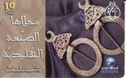 Tunisie, Recharge GSM 10 Dinars Card, - Tunisie