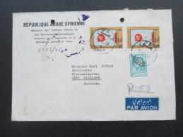 Syrien 1974? Republique Arabe Syrienne. Luftpost/Par Avion. Ministere Des Travaux Publics Et Des Ressources Hydrauliques - Syria