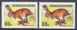 Tchécoslovaquie 1966 Mi 1664 I+II (Yv 1526 Type I+II), Obliteré - Czechoslovakia