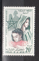 MAROC YT 431 Neuf ** - Maroc (1956-...)