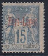 FRANCIA/PUERTO LAGOS 1893 - Yvert #3 - MLH * - Puerto Lagos (1893-1931)