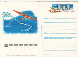 43727- MOSCOW-VANCOUVER,WASHINGTON FLIGHT OVER THE NORTH POLE, POSTCARD STATIONERY, 1986, RUSSIA-USSR - Polar Flights