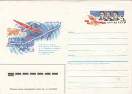 43728- MOSCOW-SAN JACINTO FLIGHT OVER THE NORTH POLE, COVER STATIONERY, 1987, RUSSIA-USSR - Polar Flights