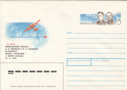 43729- MOSCOW-MISCOU ISLAND FLIGHT OVER THE NORTH POLE, COVER STATIONERY, 1989, RUSSIA-USSR - Polar Flights