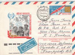 43740- RUSSIAN ARCTIC FLIGHT, COVER STATIONERY, 1977, RUSSIA-USSR - Polar Flights