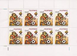 MOZAMBIQUE  World Cup Spain 82 - 1982 – Espagne