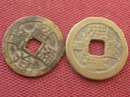 CHINE Ou Pays Asiatique Lot De 2 Monnaies à Définir - Chine