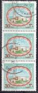 Kuwait, 1981 - 30f Sief Palace, Blocco Di Tre - Nr.857 Usato° - Kuwait