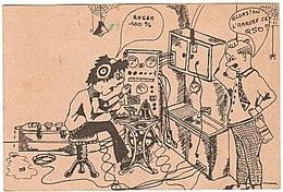 CARTE - RADIO - QSL - REIMS - - Radio-amateur