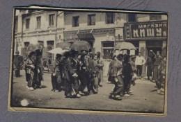 VLADIVOSTOK Vladivostock  Wladiwostok Japanese Russian Civil War 1920y.  Photo      C459 - Russie