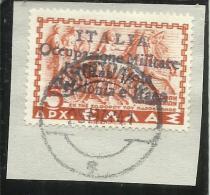 CEFALONIA E ITACA 1941 MITOLOGICA 5 D USATO USED OBLITERE´ - 9. Occupazione 2a Guerra (Italia)