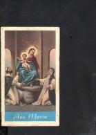 Q1703 SUPPLICA ALLA MADONNA DI POMPEI - PREGHIERA - SANTINO - FORMATO PICCOLO - RELIGIONE E CREDENZE - Devotion Images
