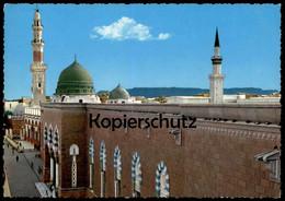 ÄLTERE POSTKARTE THE PROPHET'S MOSQUE AT MEDINA AK Cpa Postcard Ansichtskarte - Saudi-Arabien