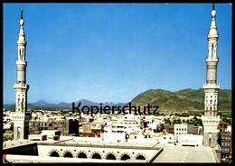 ÄLTERE POSTKARTE GENERAL VIEW OF THE PROPHET'S MOSQUE IN MEDINA AK Cpa Postcard Ansichtskarte - Saudi-Arabien