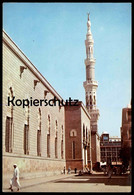 ÄLTERE POSTKARTE MEDINA THE PROPHET'S MOSQUE LADIES ENTRANCE AK Cpa Postcard Ansichtskarte - Saudi-Arabien