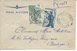 Ebolowa>> Périgueux Timbres 251,254 - Lettres & Documents