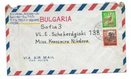 Japan Par Avion Letter Via Bulgaria 1974.nice Stamps Definitive Issue - 1926-89 Empereur Hirohito (Ere Showa)
