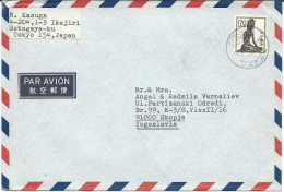 Japan Letter Via Macedonia .nice Stamps Definitive Issue - 1926-89 Empereur Hirohito (Ere Showa)
