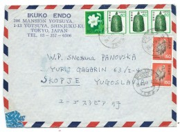 Japan Letter Via Macedonia.nice Stamps Definitive Issue. - 1926-89 Empereur Hirohito (Ere Showa)