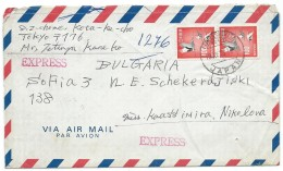 Japan Express Letter Via Bulgaria.nice Stamps Definitive Issue.birds - 1926-89 Empereur Hirohito (Ere Showa)