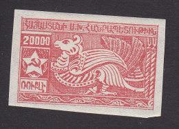 Armenia, Scott #292, Mint Hinged, Mythological Monster, Issued 1921 - Armenia